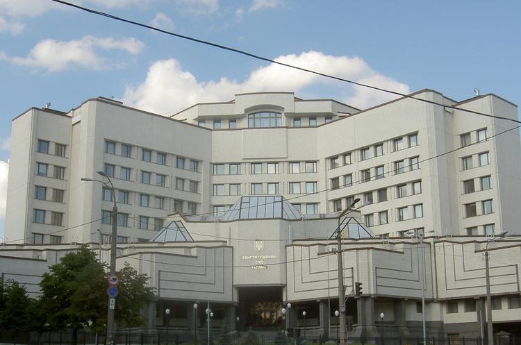 КСУ визнав неконституційною конфіскацію товарів у зоні спрощеного митного контролю