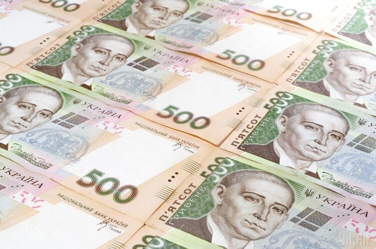 Видатки держбюджету не виконані на понад 44 млрд грн у першому півріччі