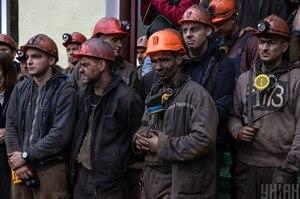 Уряд зобов'язав держшахти спрямовувати 80% коштів на виплати заборгованості із заробітної плати