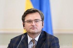 Україна відправила ноти в Брюссель і Берлін через «Північний потік-2»
