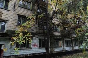 Фонд держмайна оголосив аукціон з приватизації будівлі у Кривому Розі