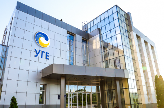 Уряд призначив двох представників Міненерго членами наглядової ради «Укргідроенерго»