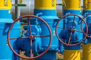 Уряд затвердив наглядову раду «Магістральних газопроводів України»