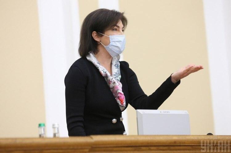 Венедіктова підписала підозру заступнику голови Харківської облради