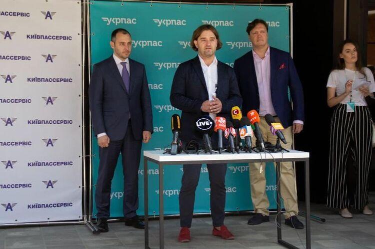 Автовокзал у Києві відкрили після реконструкції за 120 млн грн