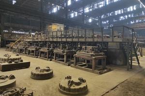 «Метінвест» Ахметова купує Дніпровський металургійний комбінат
