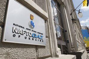 «Нафтогаз Трейдинг» виграв суд щодо заборони на використання схожої назви компанією-конкурентом