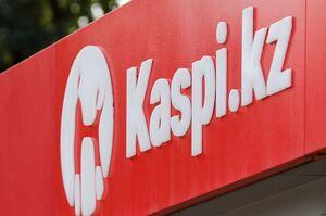 Казахстанська компанія Kaspi.kz купує український платіжний сервіс Portmone Group