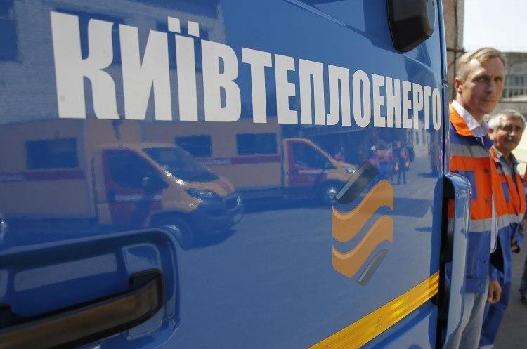 ЄБРР виділить «Київтеплоенерго» 140 млн євро кредиту