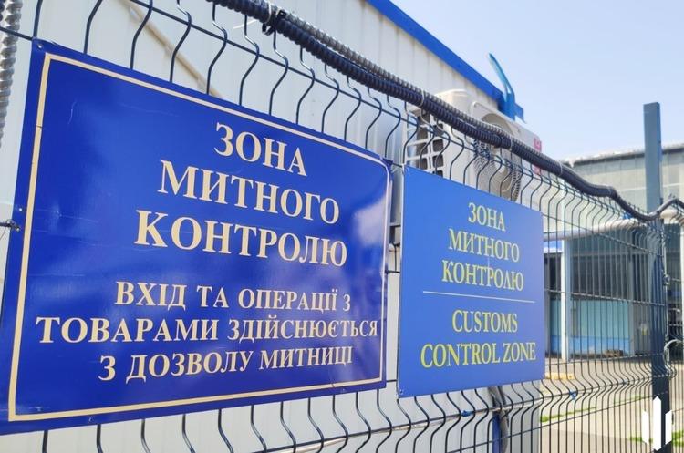 ДБР вилучило на Київській митниці 30 тонн контрабанди