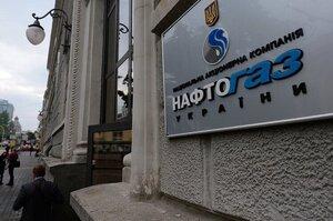 Коболєв продавав газ Фірташу на 10% нижче ринку та у розстрочку – «Нафтогаз»