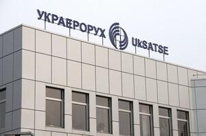 «Украерорух» сплатив понад 300 млн грн податків за півроку