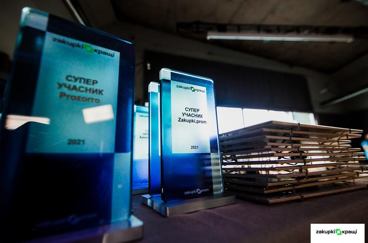5 років системі Prozorro: нагороди отримали найкращі у закупівлях