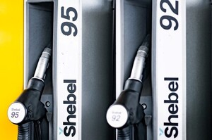 Шебелинський НПЗ продав за підсумками річних торгів майже на 13% менше пального, ніж торік