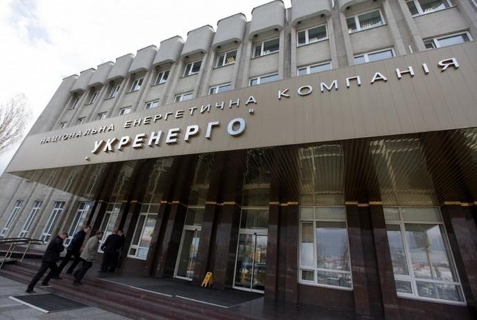 Кабмін передав «Укренерго» під управління Міненерго