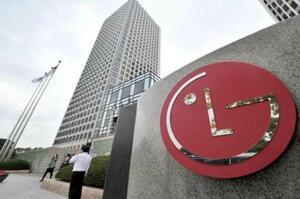 Hyundai і LG побудують в Індонезії акумуляторний завод для електромобілів
