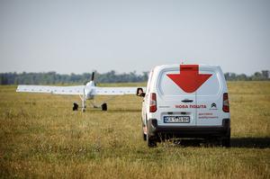 «Нова пошта» протестувала доставку посилки безпілотним літальним апаратом