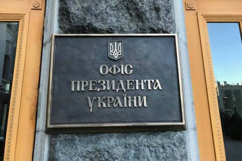 Зеленський підписав закон про часткове повернення аграріям ставки ПДВ 20%