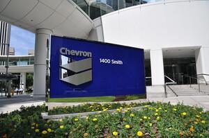 Chevron створить новий підрозділ, орієнтований на екологічно чисту енергію