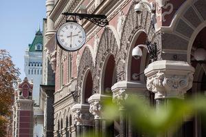Економіка України може впасти на 0,6% через штам «Дельта» – Нацбанк