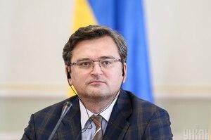 Україна прийняла стратегію зовнішньополітичної діяльності