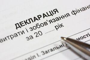 НАЗК виявила порушень у деклараціях посадовців на 255 млн грн