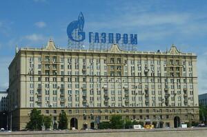 Пусті ПСГ та газова криза в ЄС: «Газпром» знизив закачування газу в найбільші сховища Європи