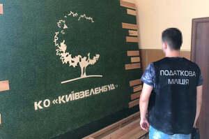 ДФС провела обшуки в «Київзеленбуді»