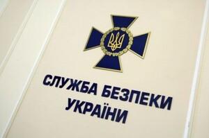 СБУ викрила дві масштабні схеми фінансування так званої «ЛНР»