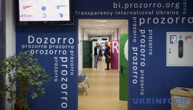 Продаж Дніпровського меткомбінату привнесе у держбюджет до 47 млн грн – Prozorro.Продажі