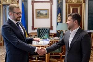 Топменеджер «Укргазвидобування» очолив Чернігівську ОДА