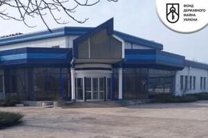 Термінал «С» аеропорту «Бориспіль» виставлений на аукціон з оренди за 127 600 грн