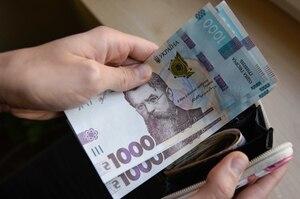 Банки просять зупинити програму пільгового кредитування «5-7-9»