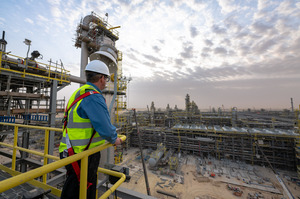 Saudi Aramco приєдналася до будівництва найбільшого сонячного парку в Саудівській Аравії