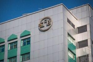 Одеський припортовий завод отримав нову наглядову раду