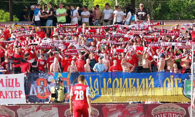 Parimatch стал официальным спонсором футбольного клуба «Кривбасс»