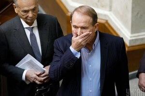 ОГП завершив розслідування справ Козака та Медведчука