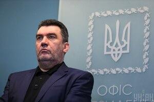 РНБО доручила повернути державі контрольний пакет акцій «Черкасигазу»