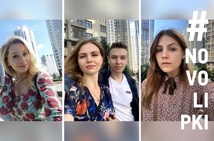 Не дома, а люди: «Новопечерские Липки» запустили кампанию в поддержку новой философии девелопмента #peoplefirst