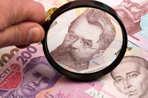Реальна зарплата українців у липні зросла на 0,1%