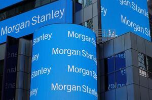 Morgan Stanley погіршив прогноз зростання ВВП України у 2021 році до 3,4%