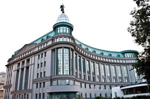 Ексголову банку «Аркада», його заступників та головного бухгалтера судитимуть за розтрату