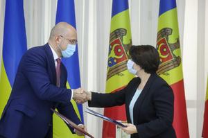 Україна та Молдова внесли зміни до Угоди про вільну торгівлю