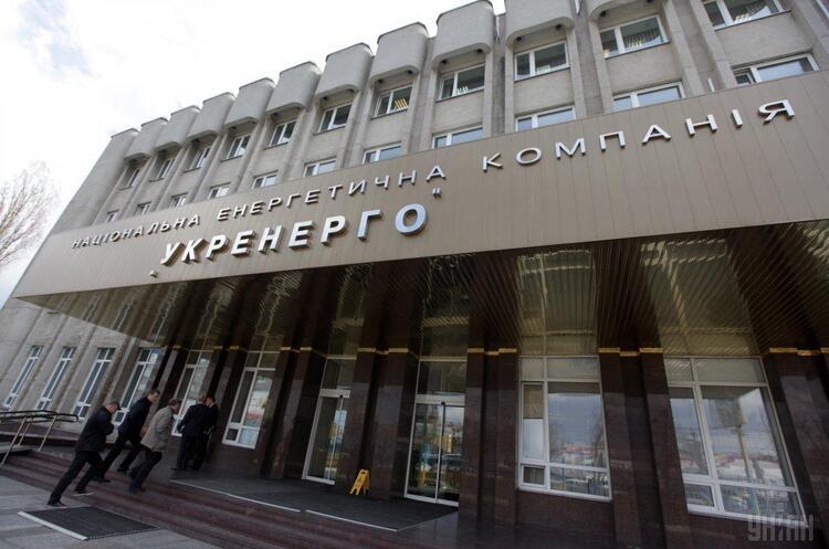 Запаси вугілля на українських ТЕС за п'ять днів зменшилися на 4% – «Укренерго»
