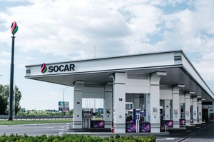 Socar передав постачання нафтопродуктів «Роснєфті» в Україну новому оператору – ЗМІ