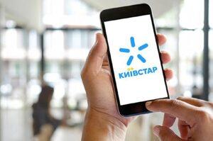 Доходи «Київстару» збільшилися на 18% у другому кварталі