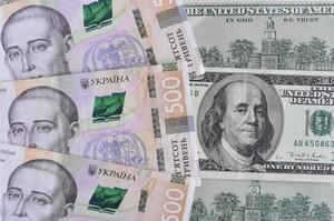 Попит на інвалюту переважав над її пропозицією серед українців у серпні – Данилишин