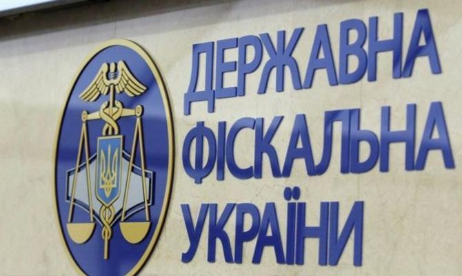Уряд призначив тимчасового керівника ДФС