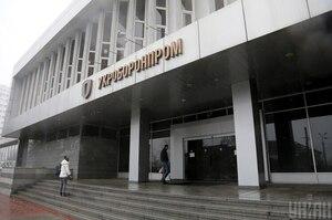 «Укроборонпром» та американські оборонні компанії уклали угоди на $2,5 млрд