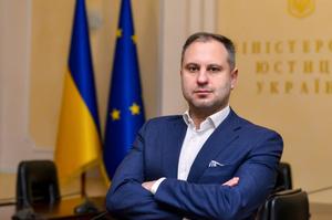 Уряд звільнив уповноваженого у справах ЄСПЛ Ліщину